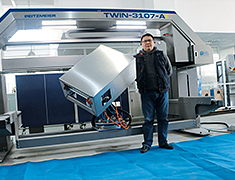 PMA Pacific, China: TwinCAT 3 NC I for robot-based polishing and grinding machines
